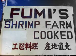 Fumi's Shrimp Farm