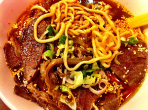Fresh Noodle in a sliced beef soup
